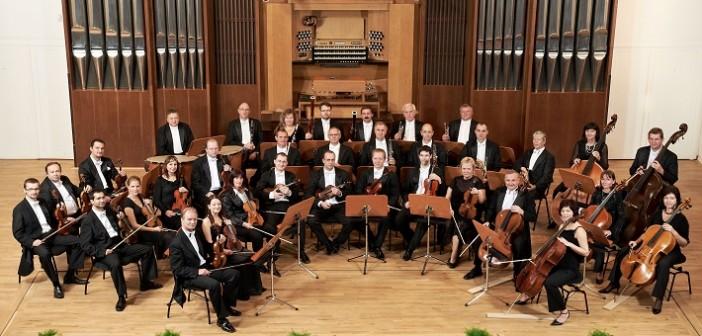 Štátny komorný orchester Žilina na letných festivaloch 2018