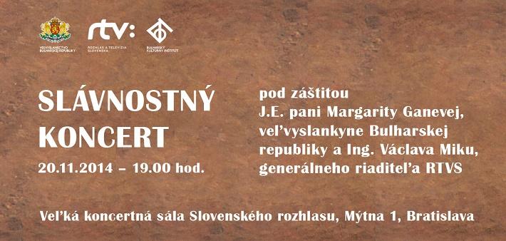 Boris Christov koncert v BA