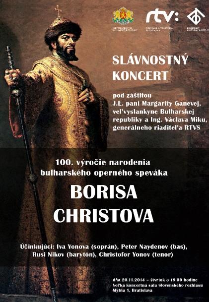 Boris Christov
