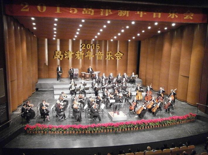 Koncertné turné Štátnej filharmónie Košice v Číne, foto z koncertu