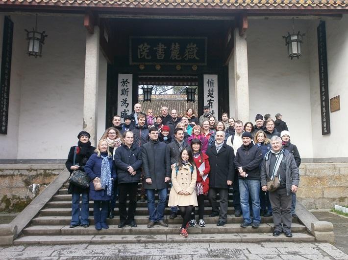 Koncertné turné Štátnej filharmónie Košice v Číne