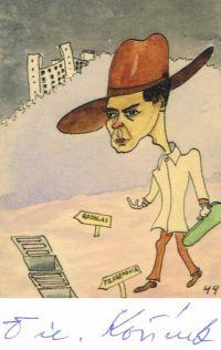 Viliam Kořínek, karikatúra