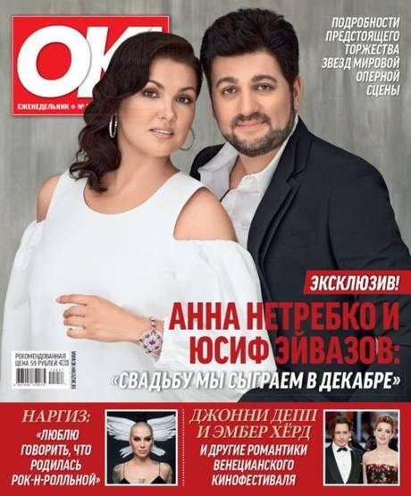 Titulná stránka aktuálneho čísla ruského magazínu OK