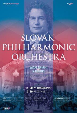 Slovenská filharmónia v Korei