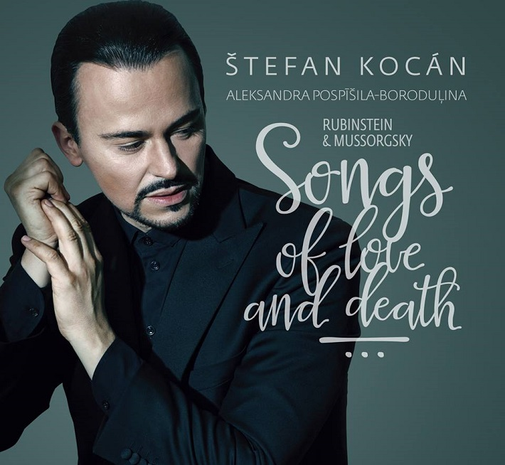 Songs and dances of death - Štefan Kocán, obal CD