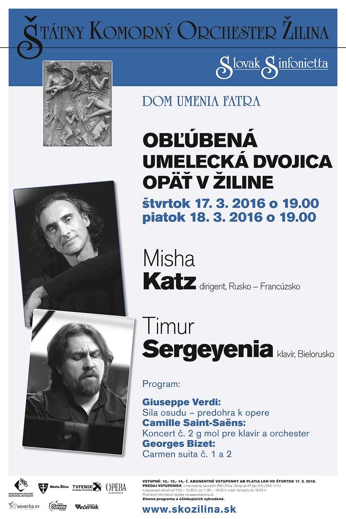 Marcový program v ŠKO Žilina, 2016 (1)
