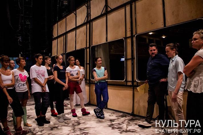 M. Weinberg: Pasažierka, Jekaterinburské divadlo opery a baletu, 2016, foto zo skúšky opery, foto: культура.екатеринбург.рф