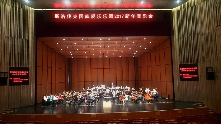 Koncertné turné orchestra Štátnej filharmónie Košice v Číne, 2016/2017, Yixin skúška, Zbyněk Müller, orchester ŠfK, foto: Archív ŠfK
